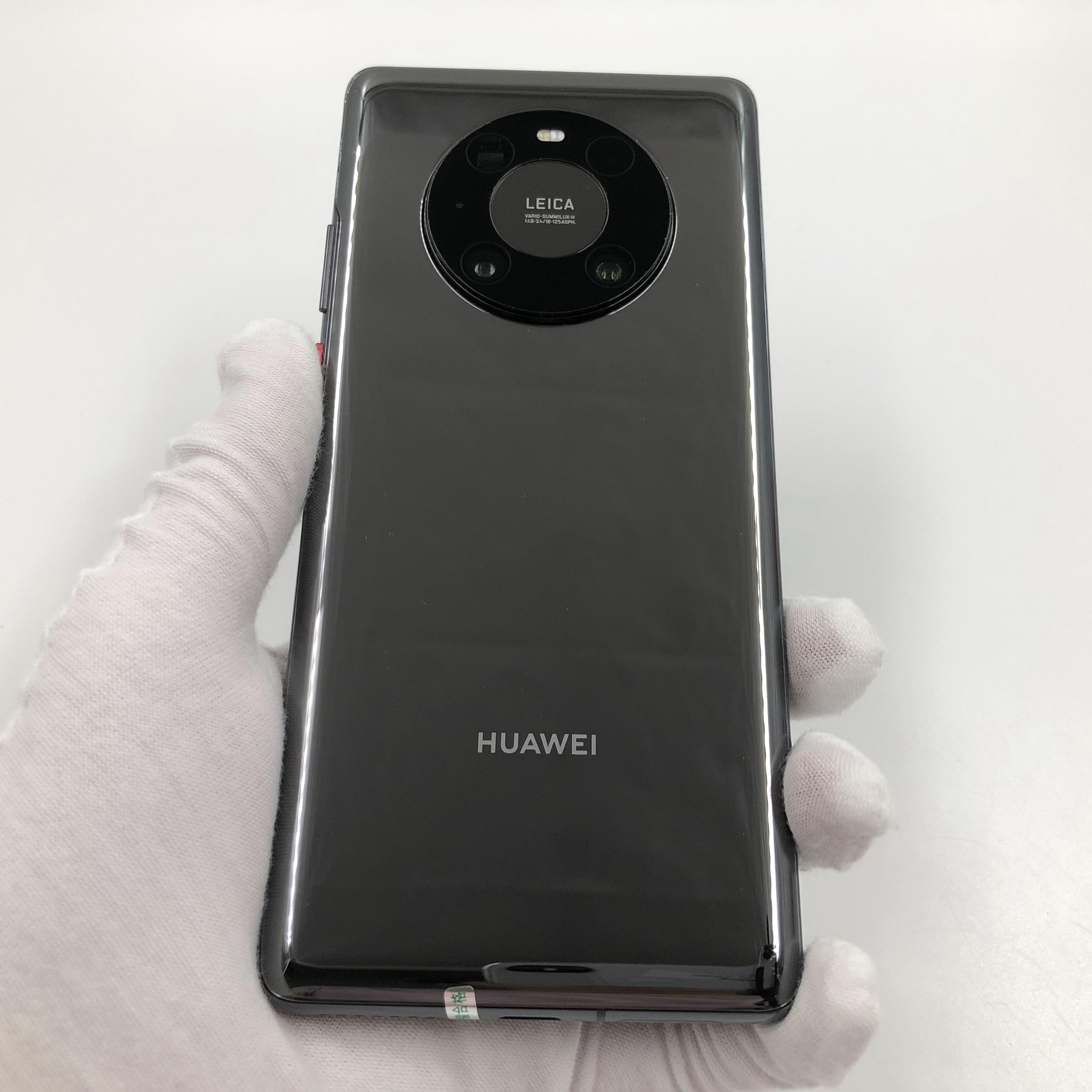 华为【Mate 40 Pro 5G】5G全网通 亮黑色 8G/256G 国行 9成新 真机实拍