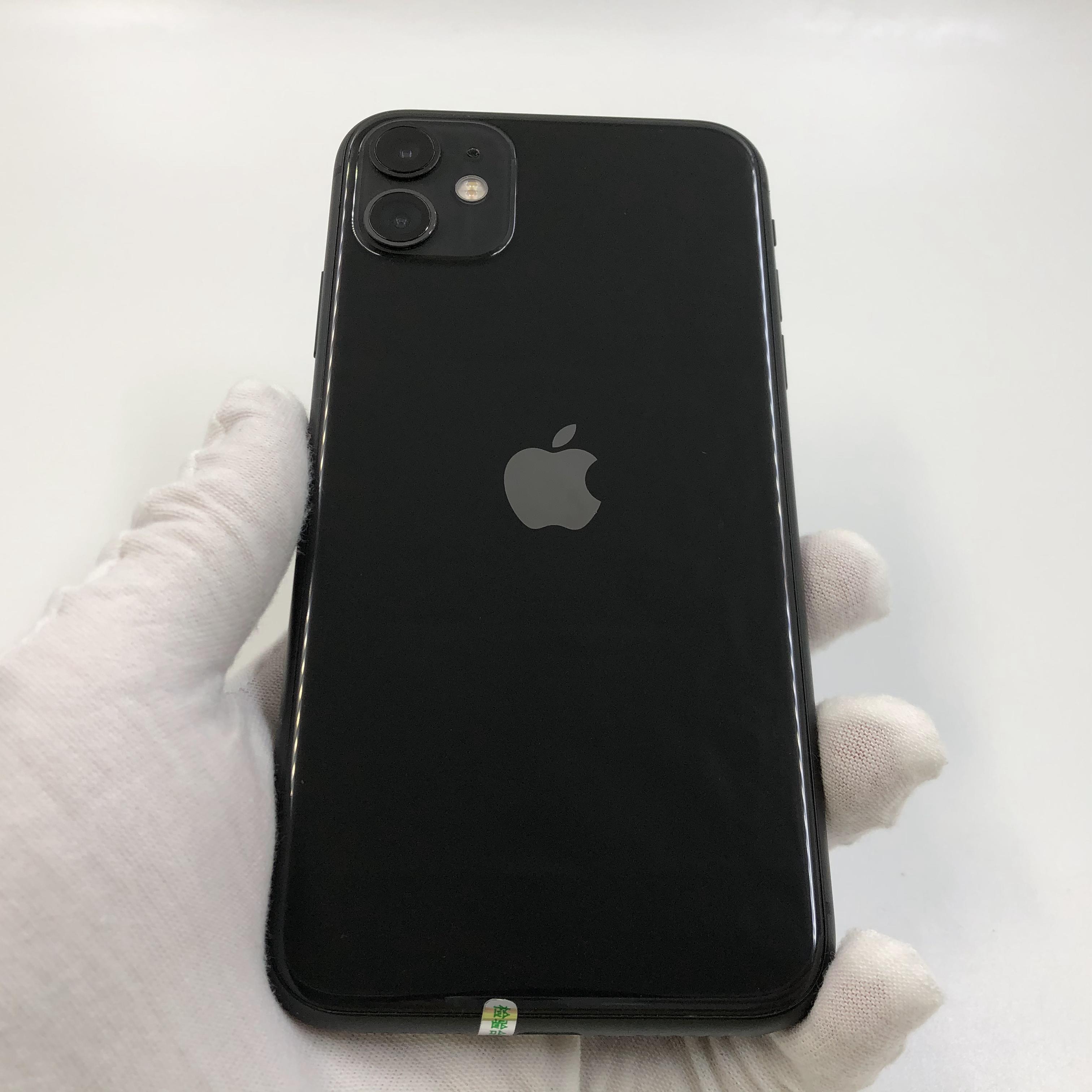 苹果【iPhone 11】4G全网通 黑色 256G 国行 9成新 真机实拍