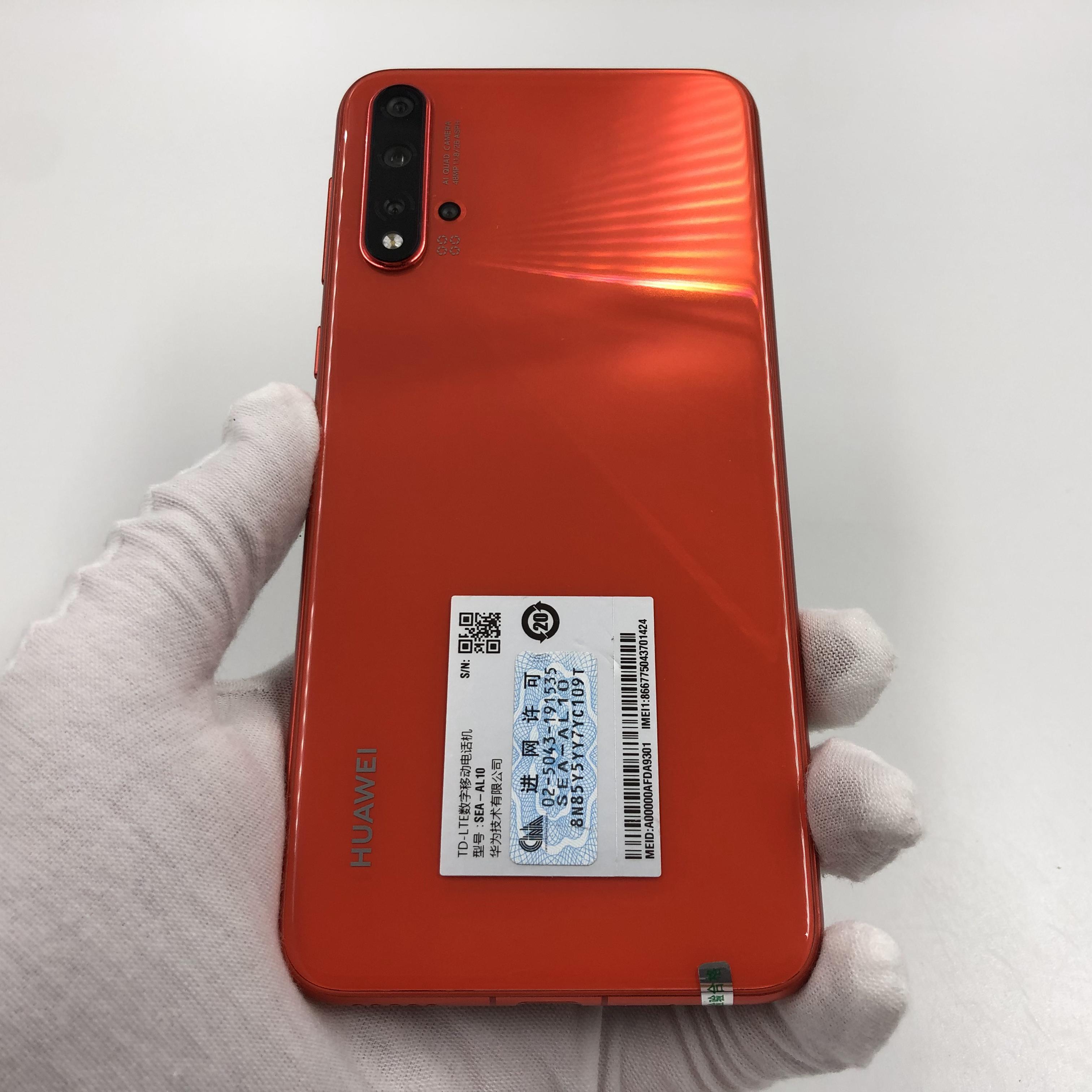 华为【nova 5 Pro】4G全网通 橙色 8G/128G 国行 95新 真机实拍