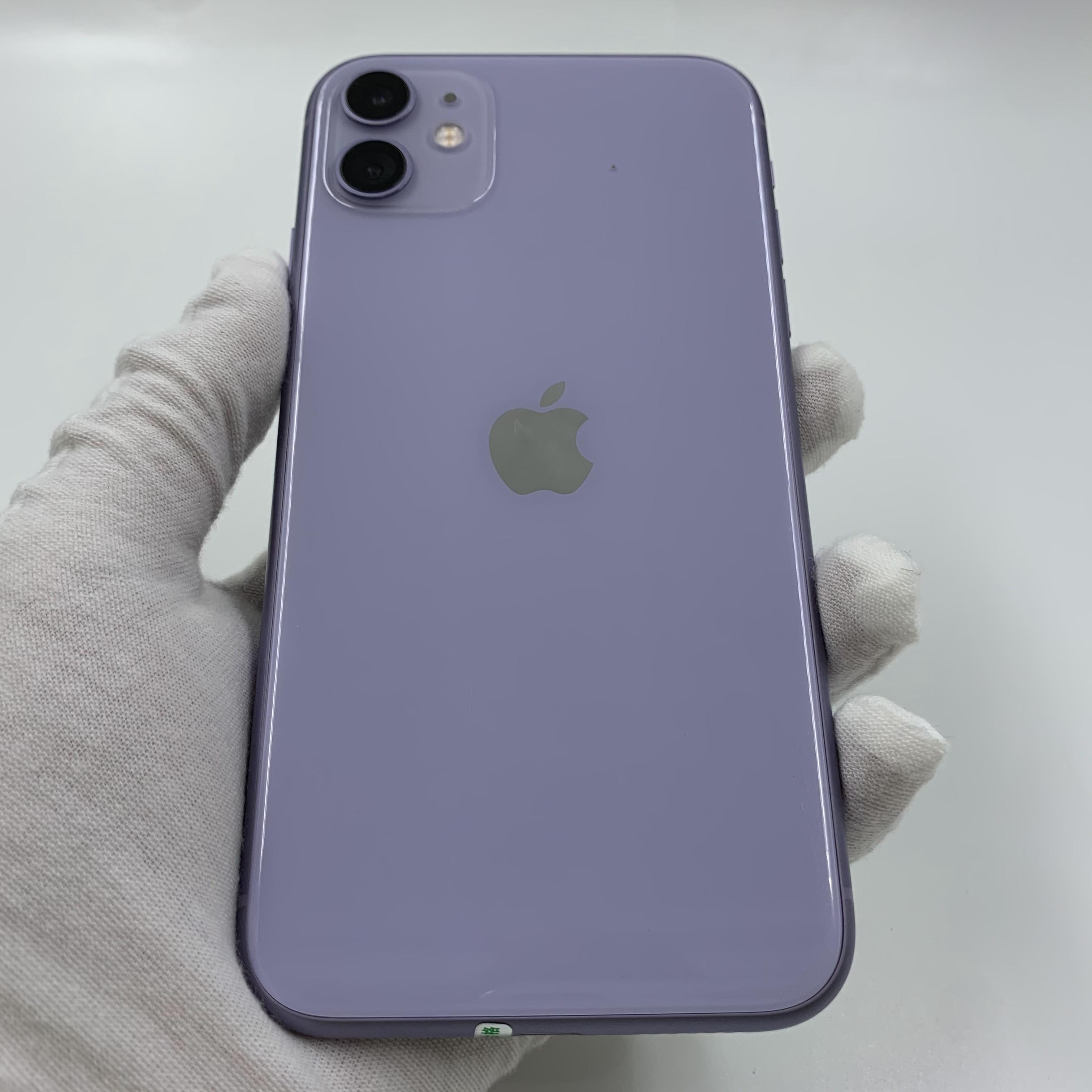 苹果【iPhone 11】4G全网通 紫色 128G 国行 8成新 真机实拍官保2021-05-30