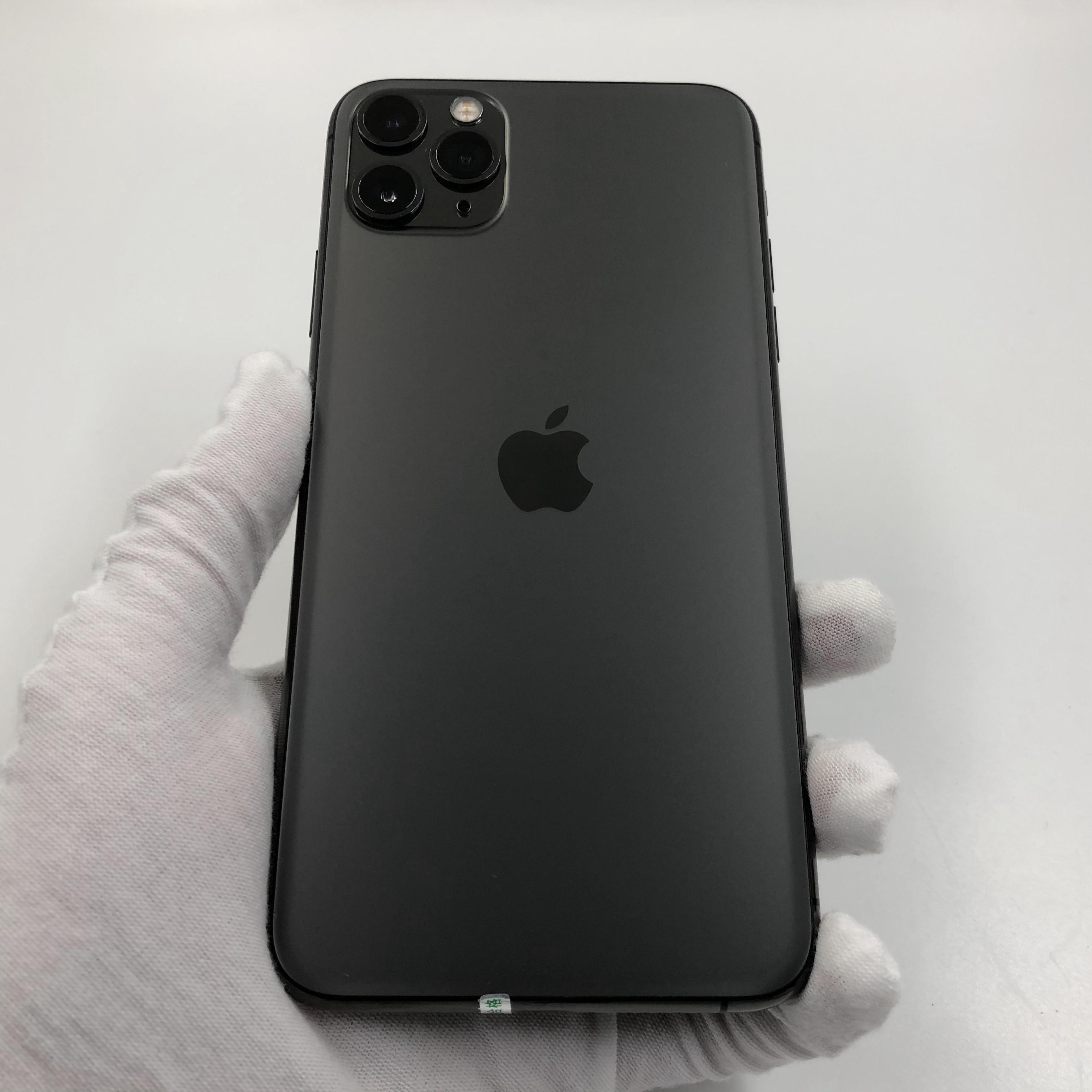 苹果【iPhone 11 Pro Max】4G全网通 深空灰 64G 国行 8成新 真机实拍