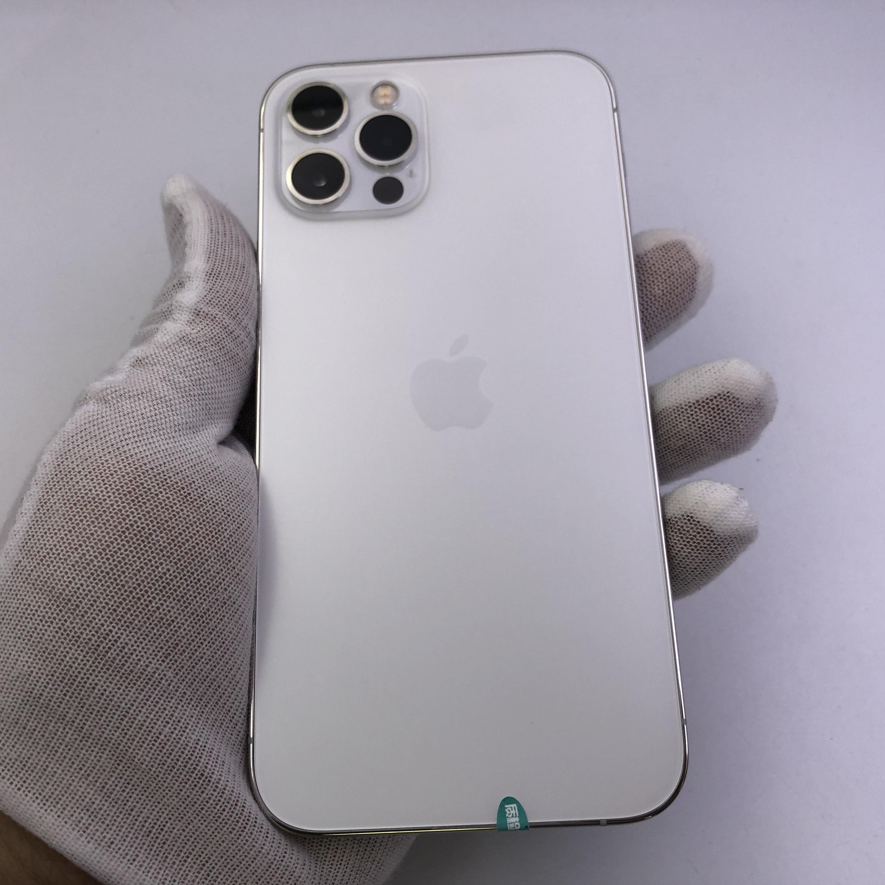 苹果【iPhone 12 Pro】5G全网通 银色 512G 国行 95新