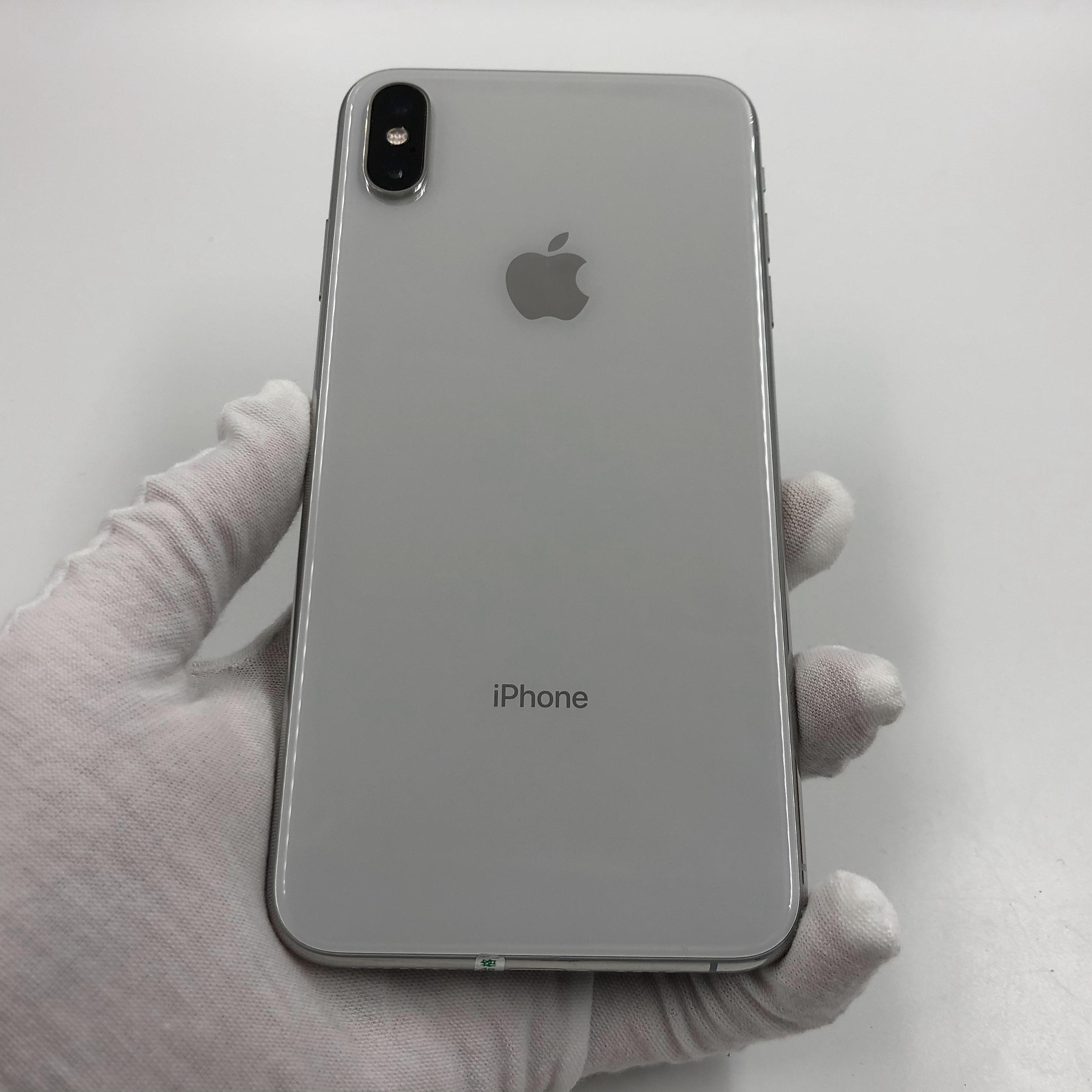 苹果【iPhone Xs Max】4G全网通 银色 64G 国行 9成新 真机实拍