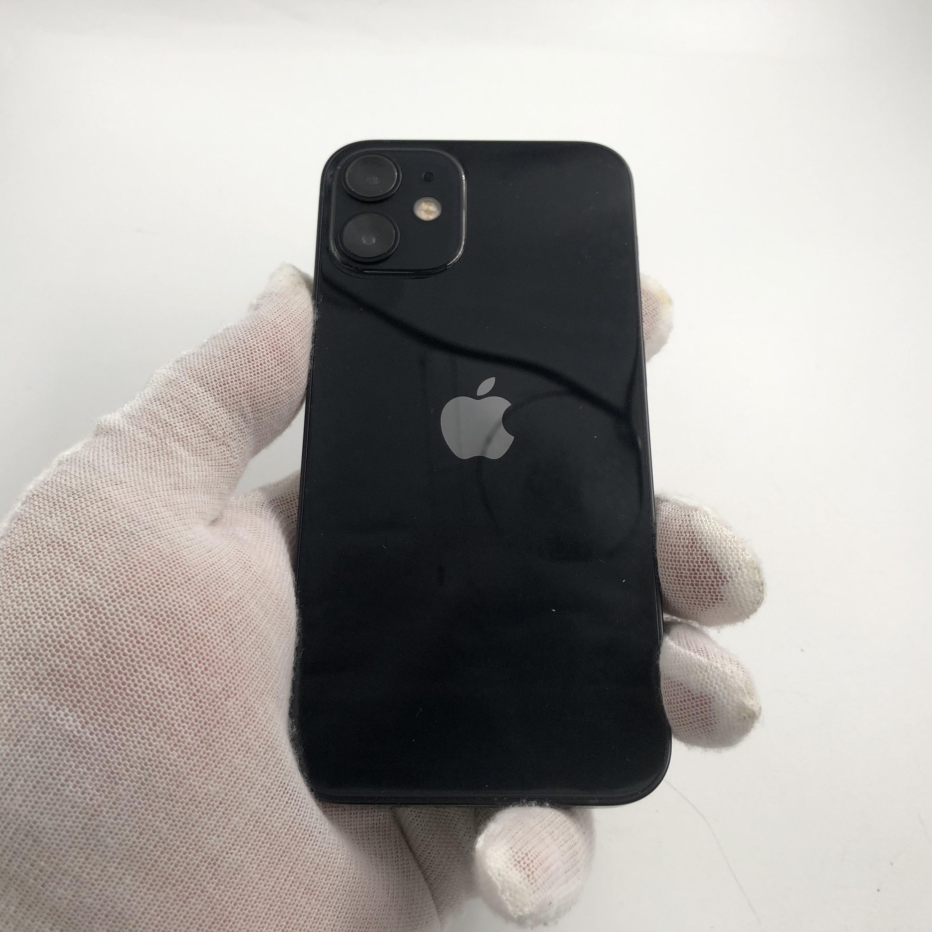 苹果【iPhone 12 mini】5G全网通 黑色 128G 国行 99新