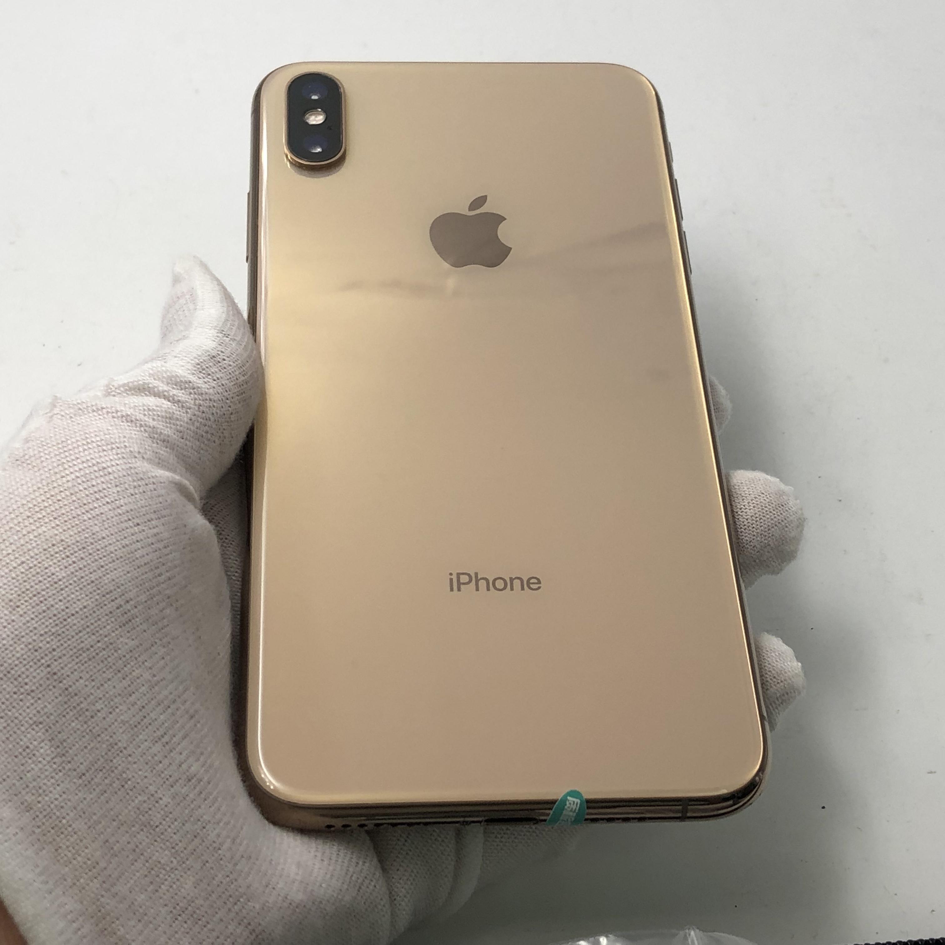 苹果【iPhone Xs Max】4G全网通 金色 512G 国行 8成新