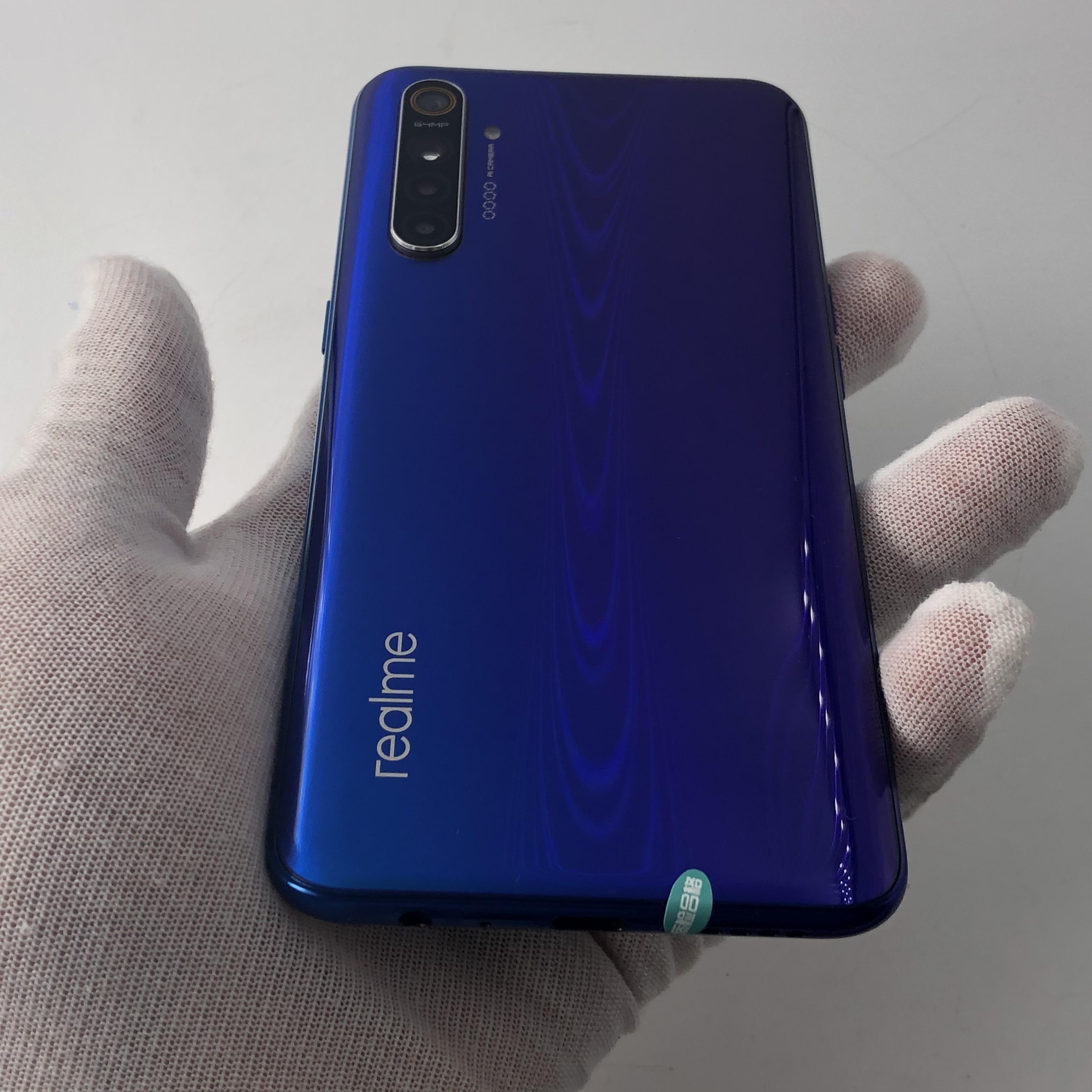 realme【真我 X2】4G全网通 蓝色 8G/128G 国行 95新
