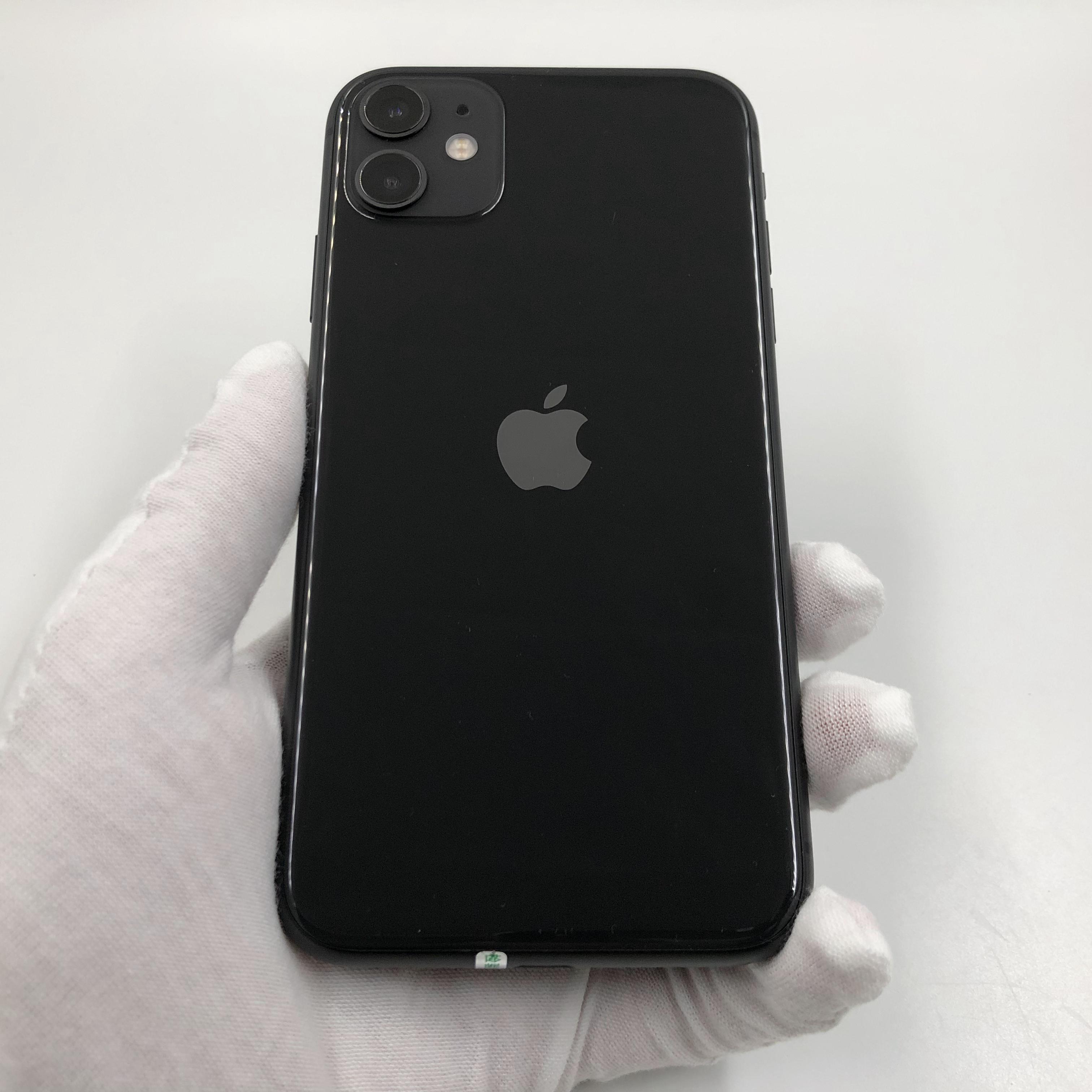 苹果【iPhone 11】4G全网通 黑色 128G 国行 95新 真机实拍保修2022-02-04