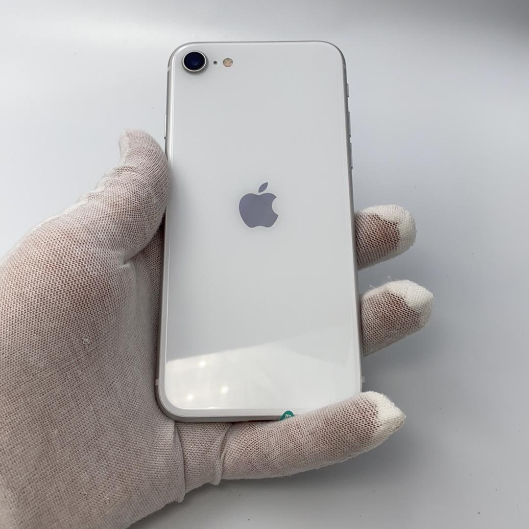 苹果【iPhone SE2】4G全网通 白色 128G 国行 8成新