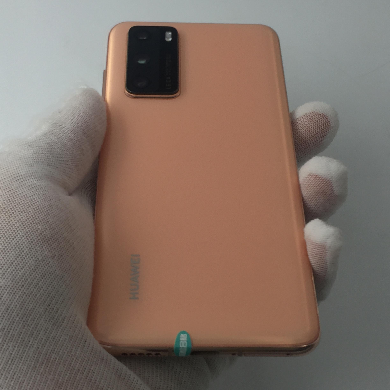 华为【P40 5G】5G全网通 晨曦金 8G/256G 国行 8成新