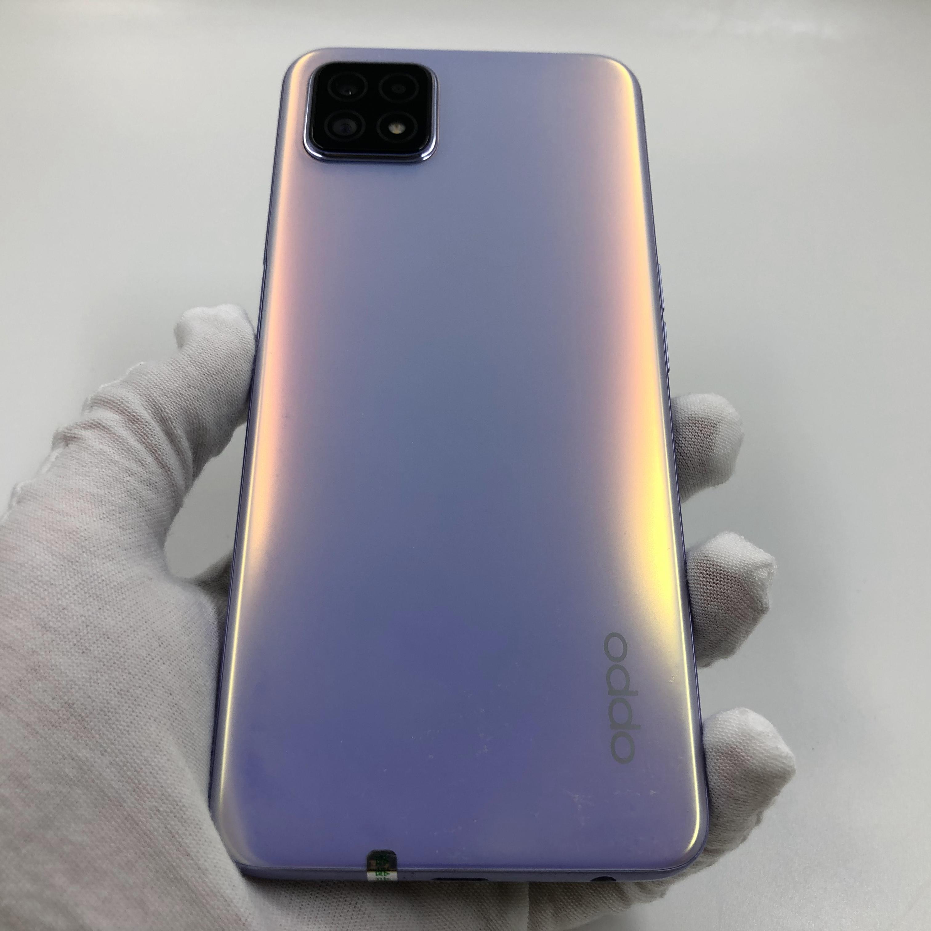 oppo【A72 5G】5G全网通 氧气紫 8G/128G 国行 95新 真机实拍