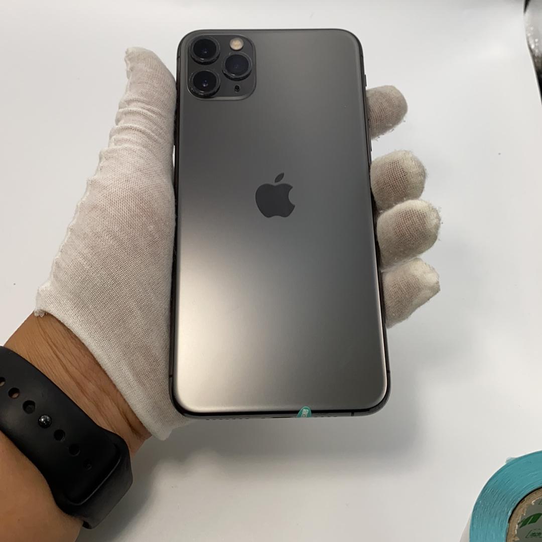 苹果【iPhone 11 Pro Max】4G全网通 深空灰 256G 国行 99新