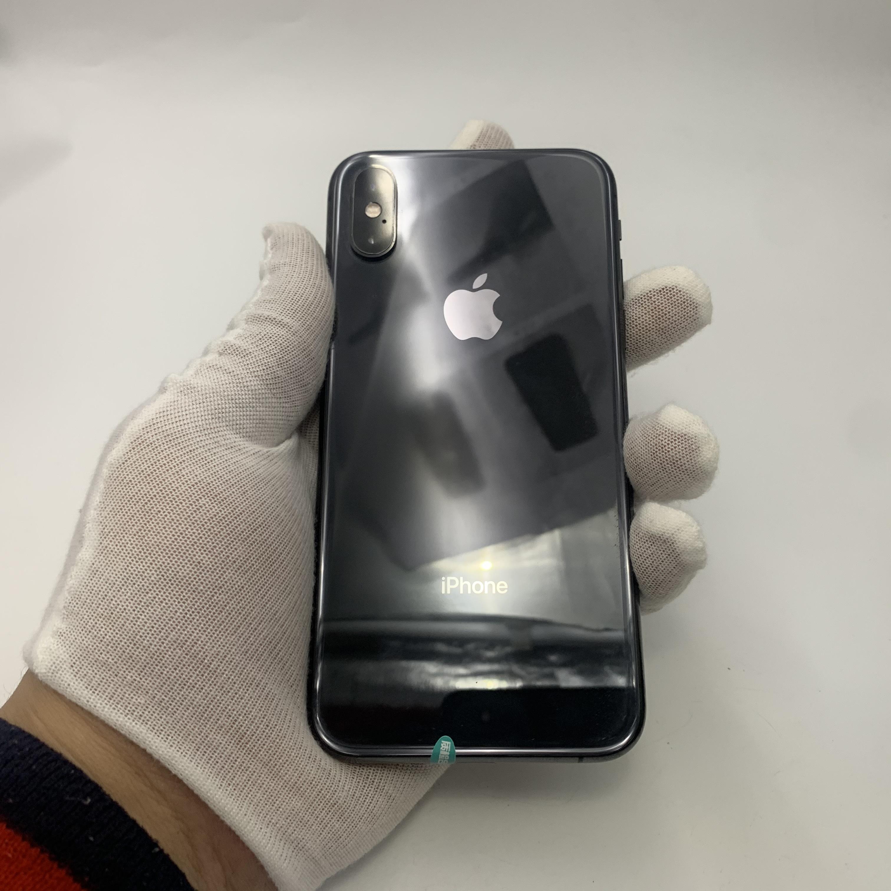 苹果【iPhone Xs】8成新