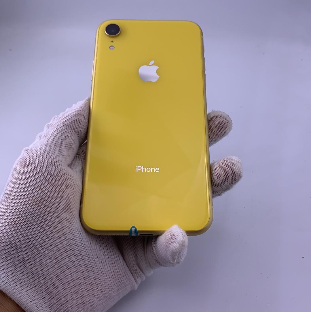 苹果【iPhone XR】4G全网通 黄色 256G 国行 8成新