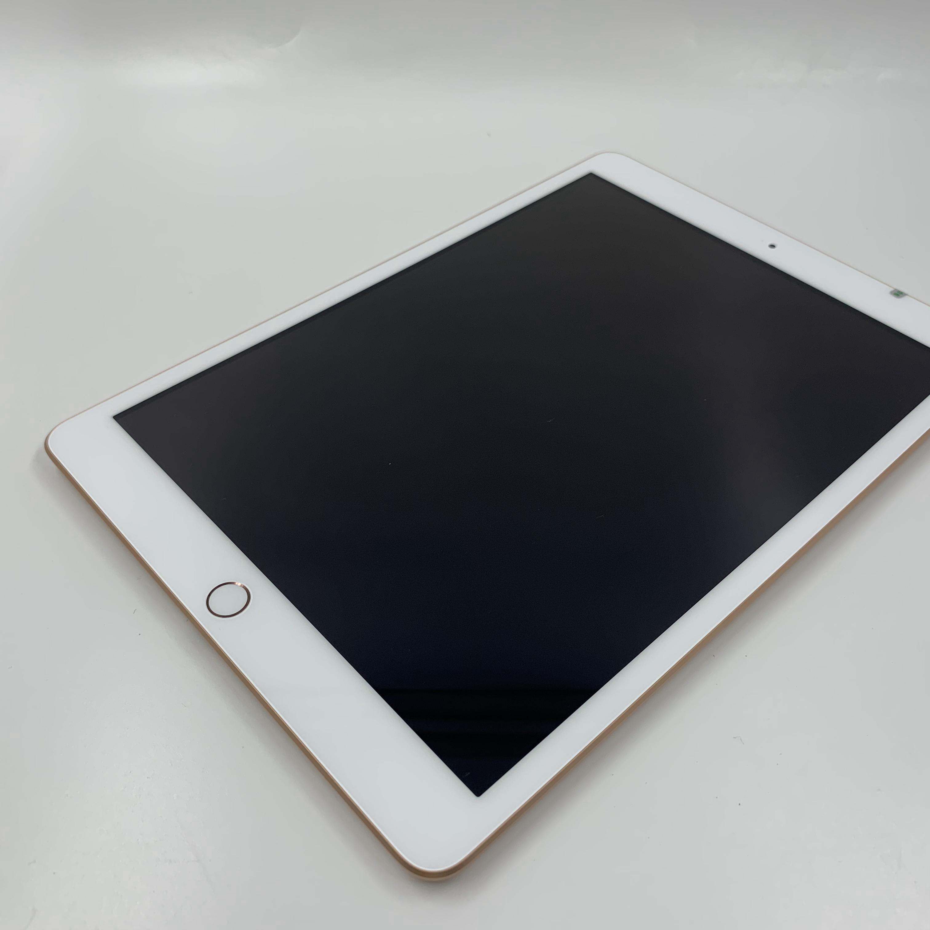 苹果【iPad8 10.2英寸 20款】WIFI版 金色 32G 国行 99新 真机实拍保修2022-04-14