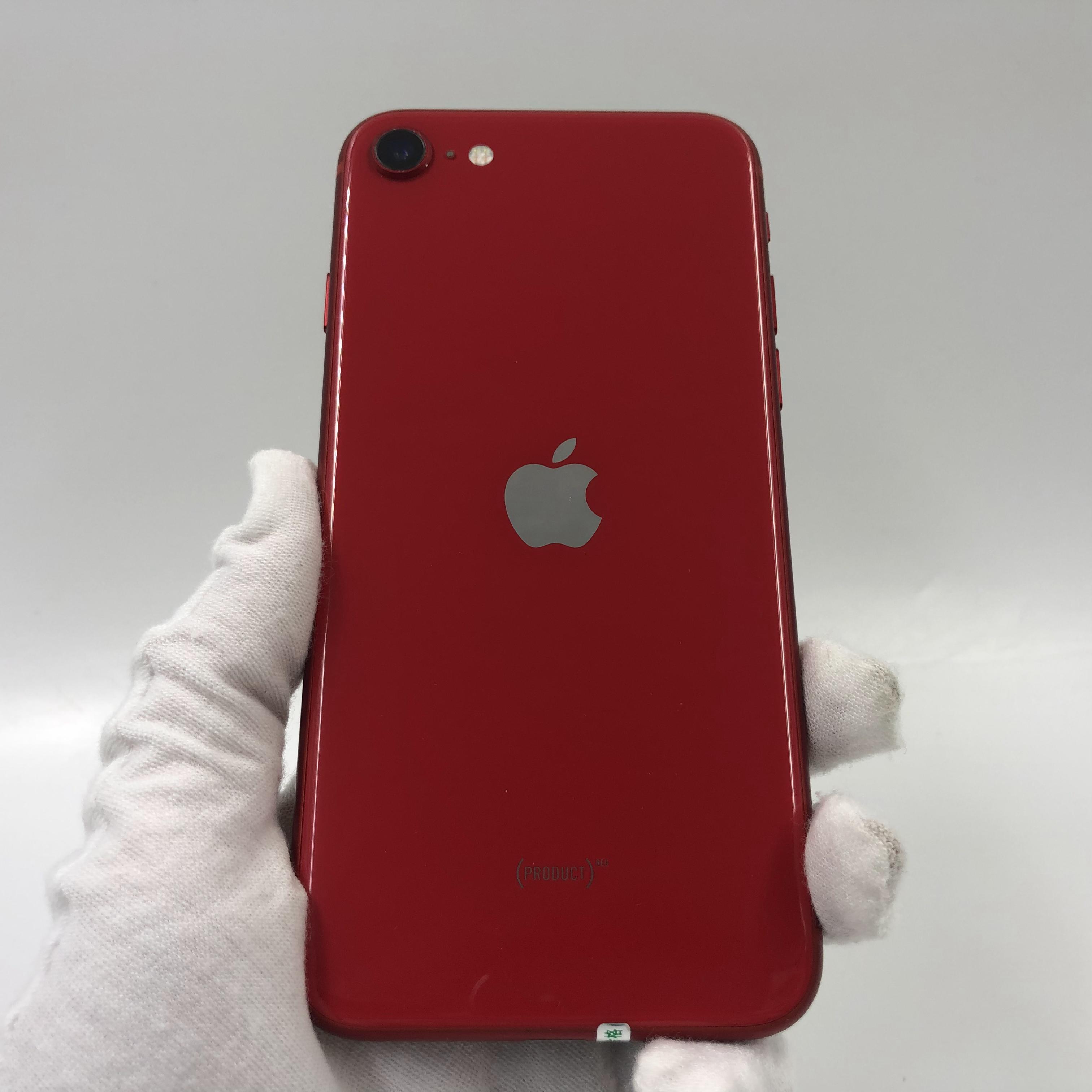 苹果【iPhone SE2】4G全网通 红色 64G 国行 8成新 真机实拍