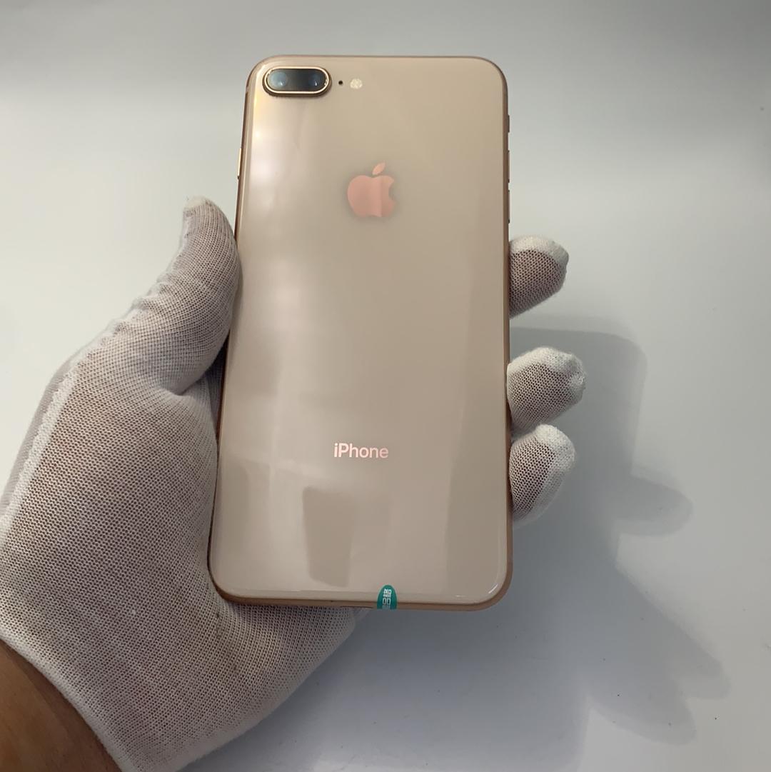 苹果【iPhone 8 Plus】4G全网通 金色 64G 国行 8成新
