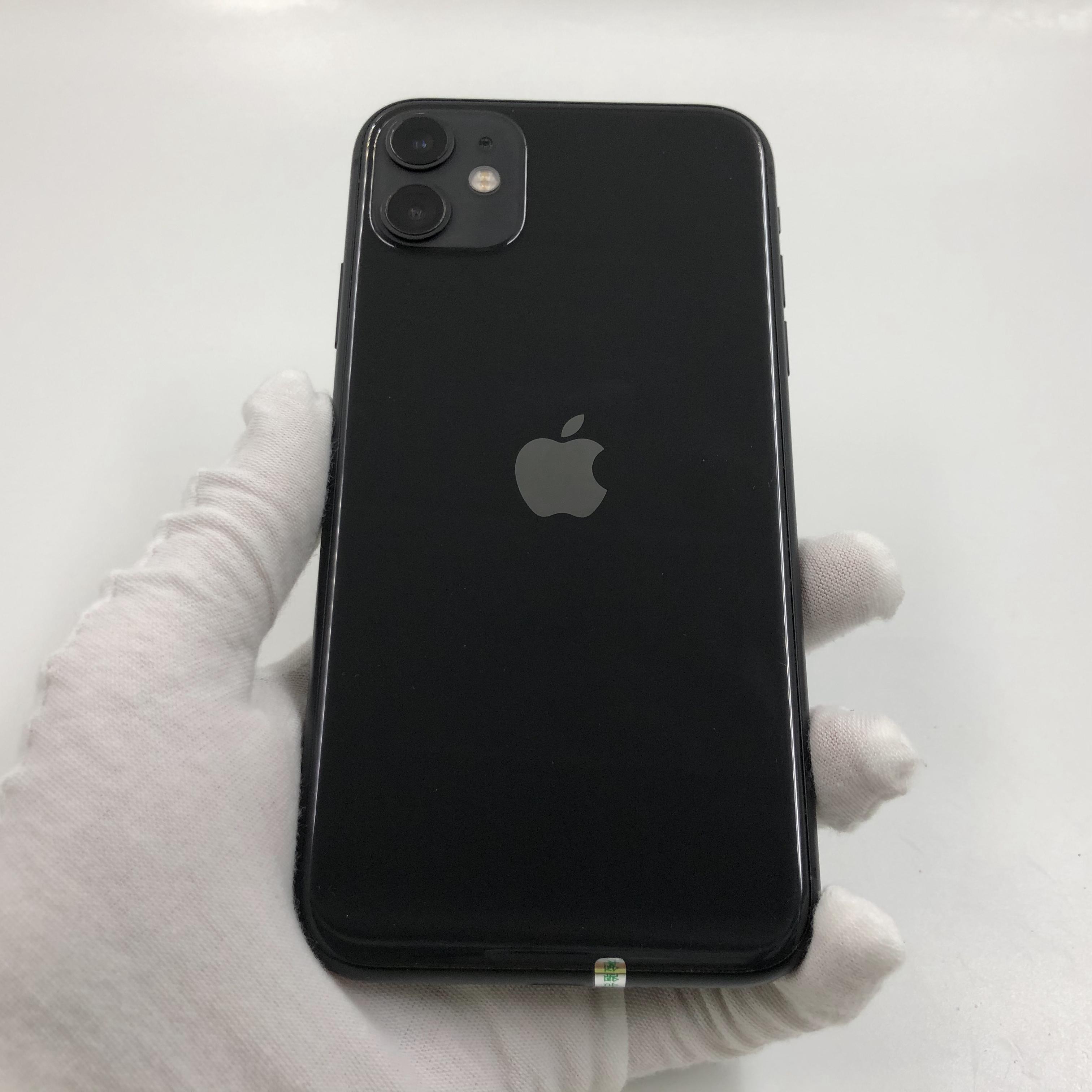 苹果【iPhone 11】4G全网通 黑色 128G 国行 8成新 真机实拍官保2022-01-23
