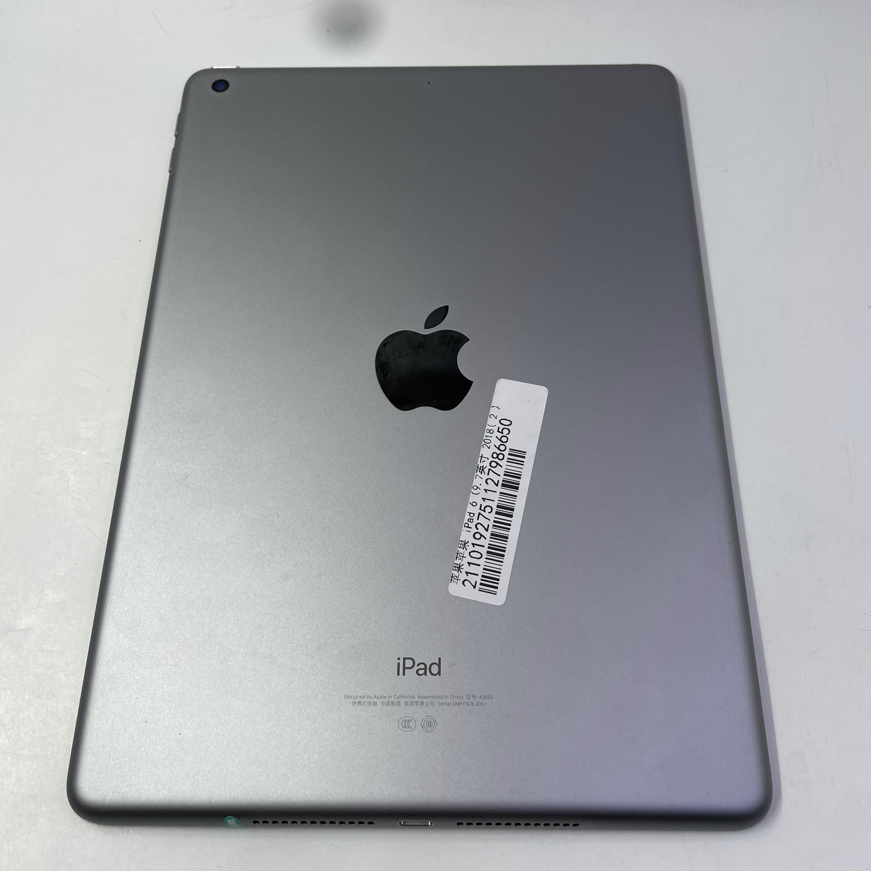 苹果【iPad  2018款 9.7英寸】WIFI版 深空灰 32G 国行 95新