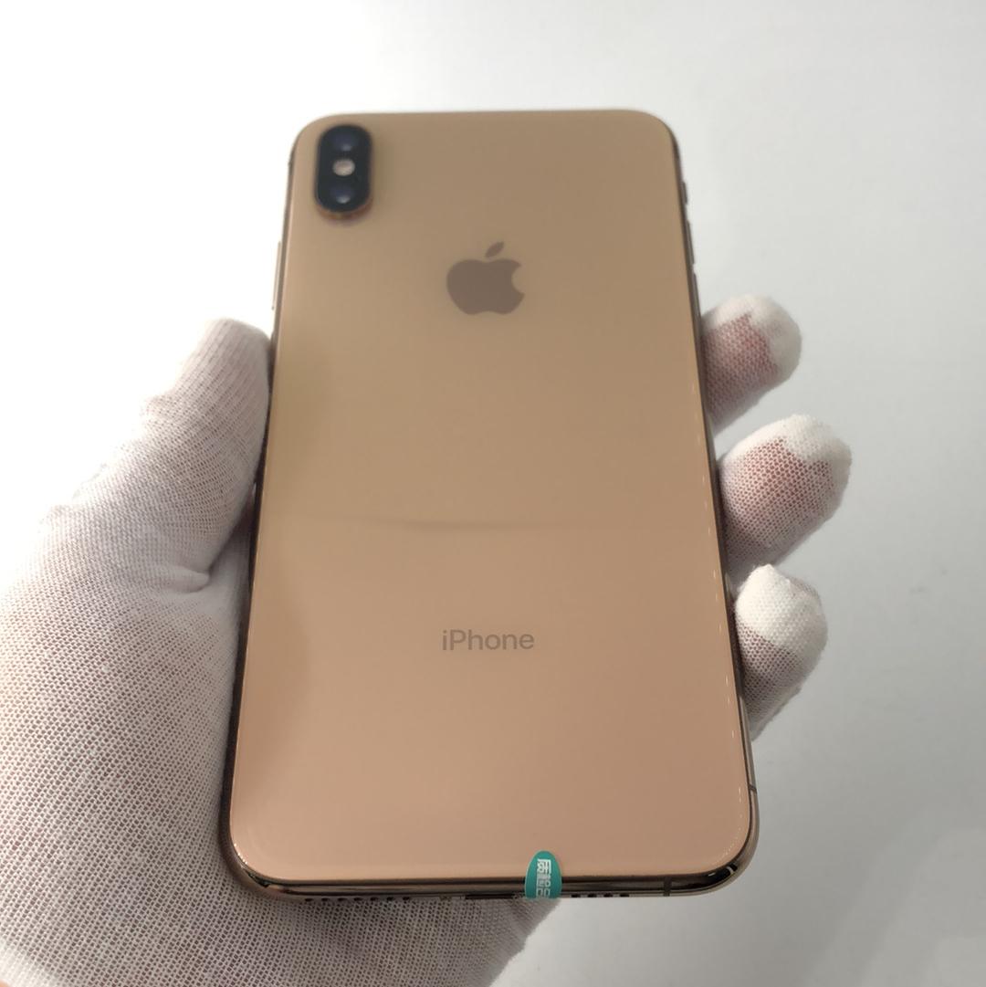 苹果【iPhone Xs Max】移动 4G/3G/2G 金色 256G 国际版 99新