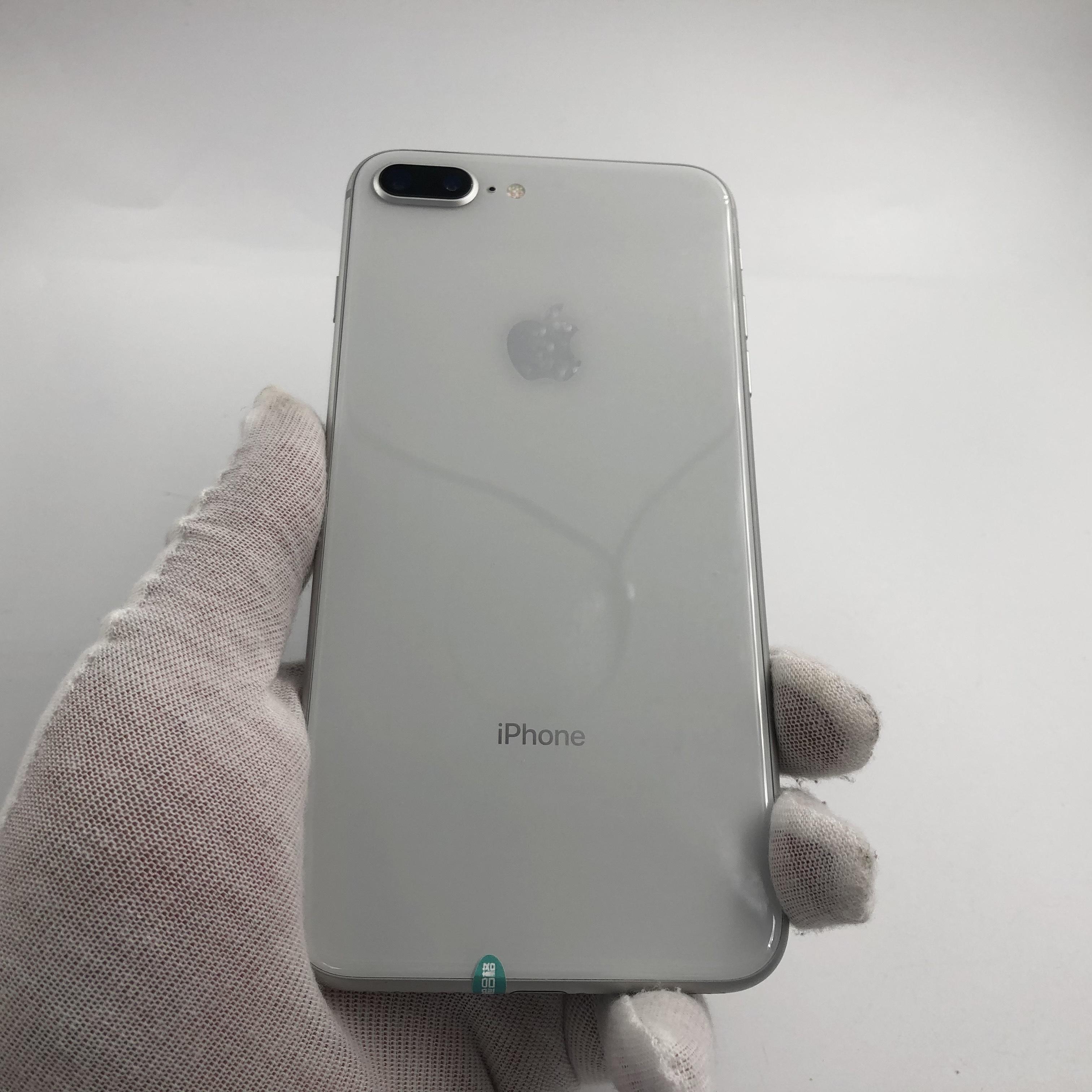 苹果【iPhone 8 Plus】全网通 银色 64G 国行 95新