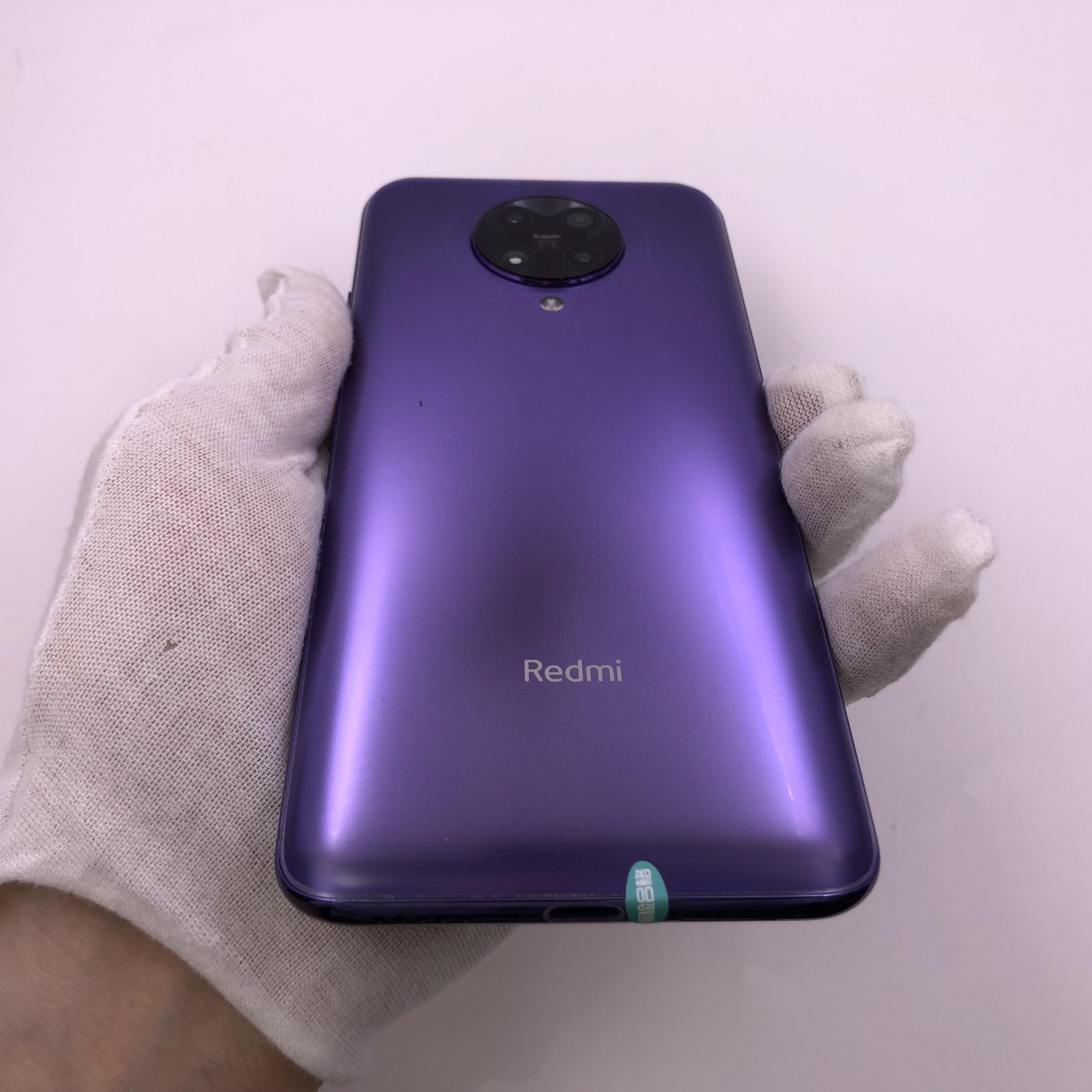 小米【Redmi k30 Pro 5G】5G全网通 星环紫 8G/128G 国行 9成新
