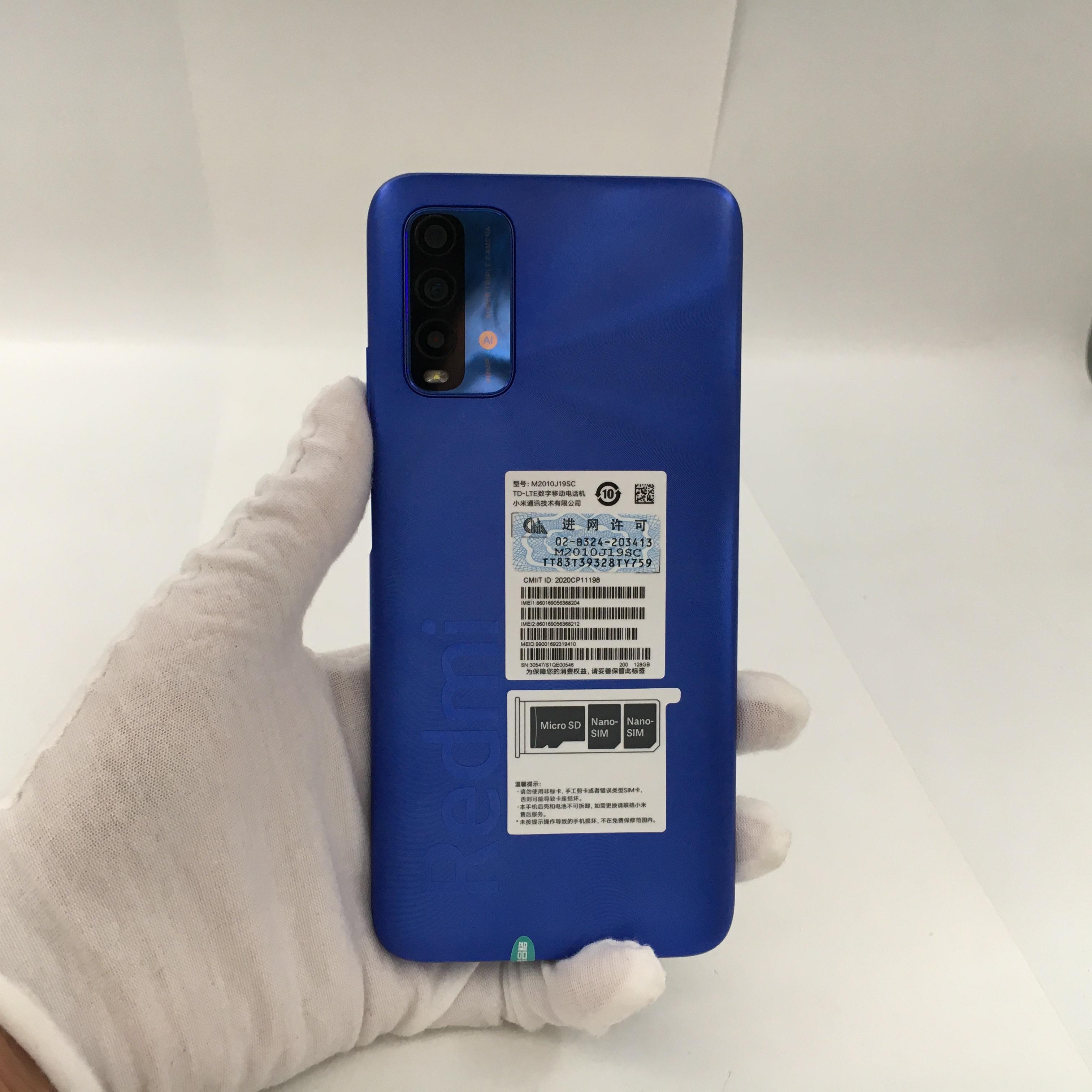 小米【Redmi Note 9 4G】4G全网通 烟波蓝 6G/128G 国行 95新
