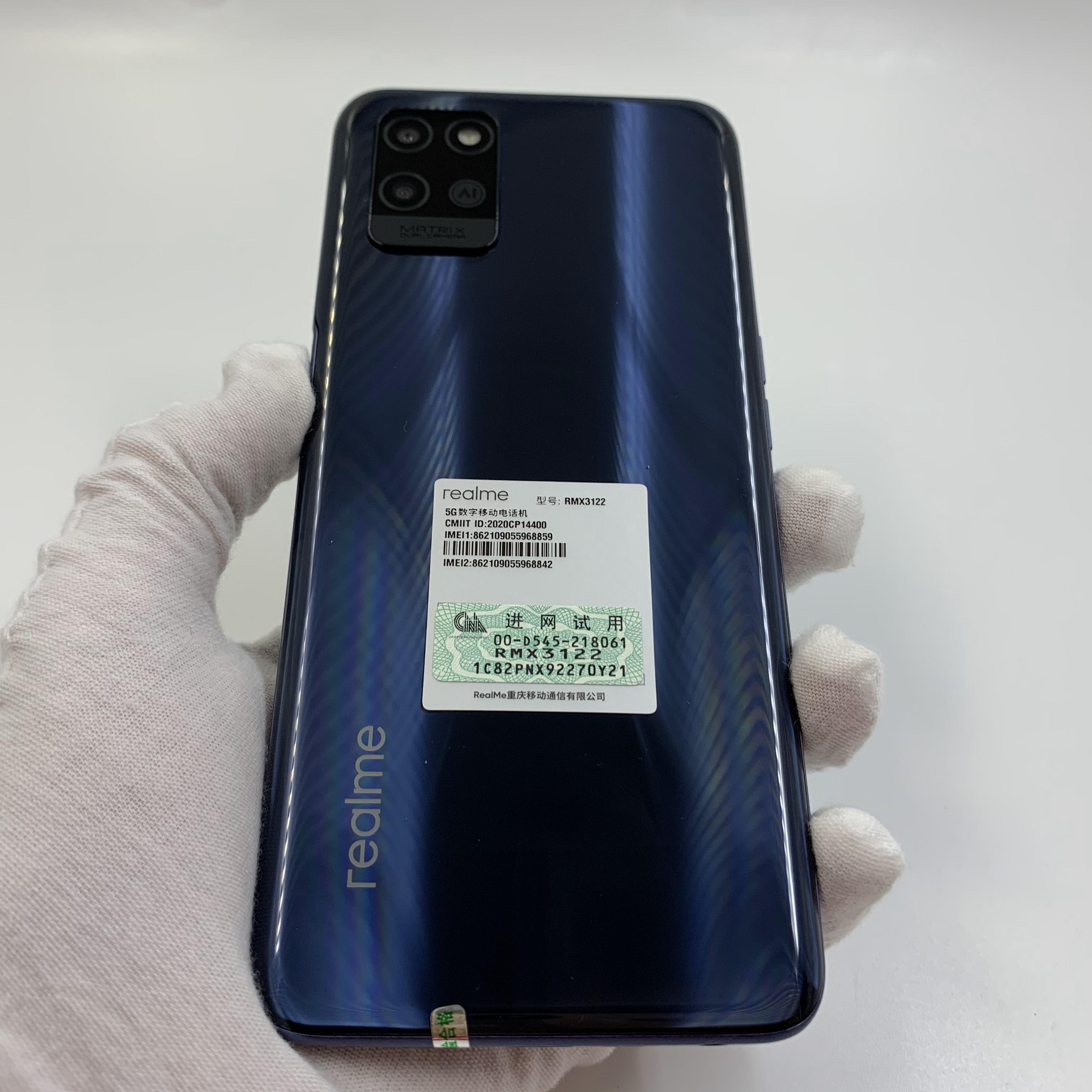 realme【真我 V11】5G全网通 活力蓝 4G/128G 国行 99新 真机实拍