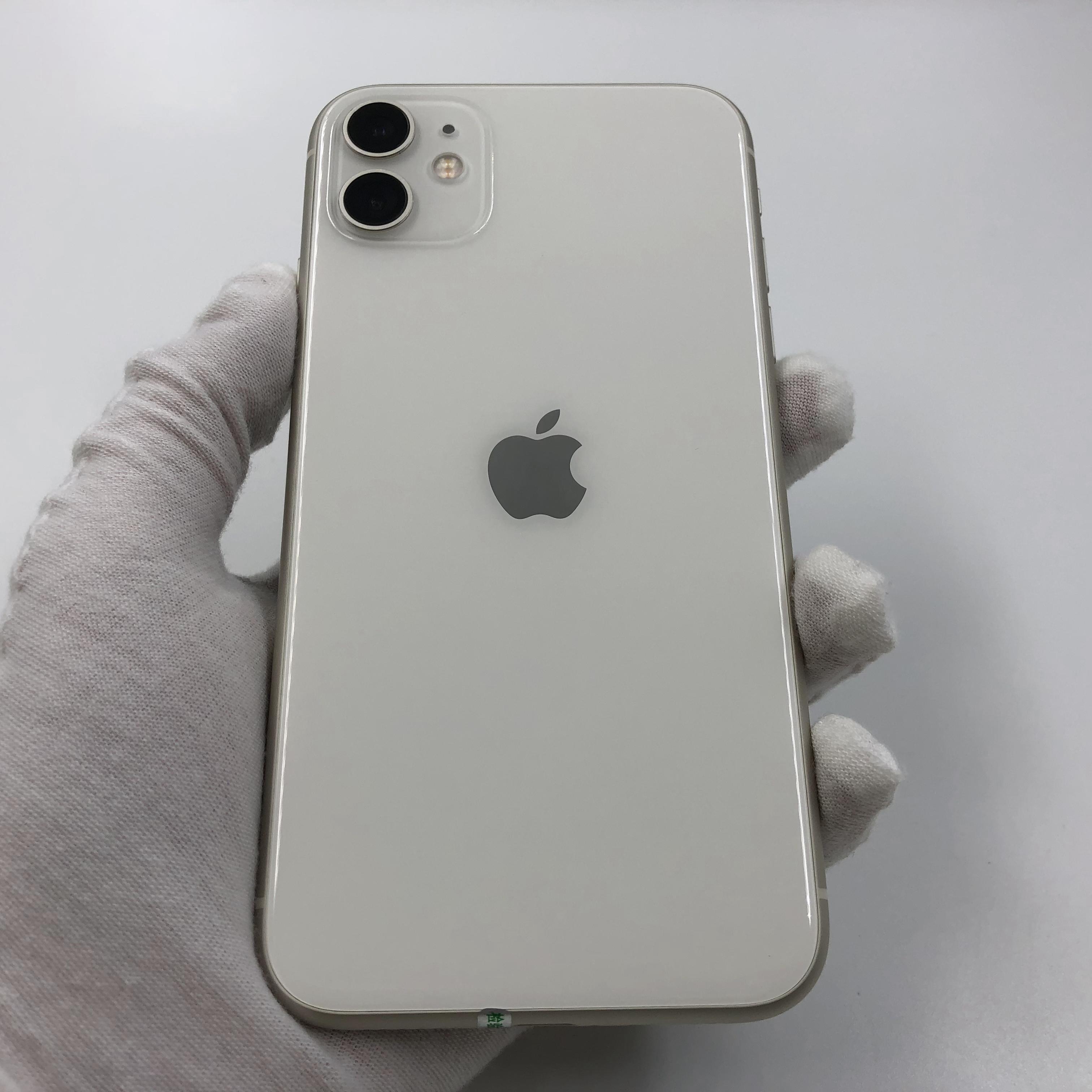 苹果【iPhone 11】4G全网通 白色 64G 国行 95新 真机实拍官保2021-06-25